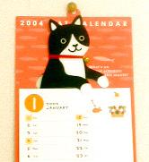 l_calendar.jpg