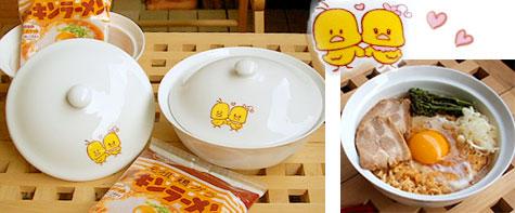 03chiken_noodle